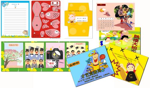 题展示:   课表   书签   相片故事   自制漫画书   经典主题展示:   信封